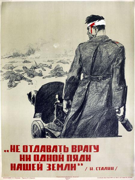 Кто писал и редактировал приказы и телеграммы сталина.